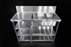 Stainless Steel Bar Sinks Product Image